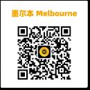 QR-Melbourne-3d-20210712
