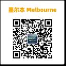 QR-Melbourne-3d-20210803